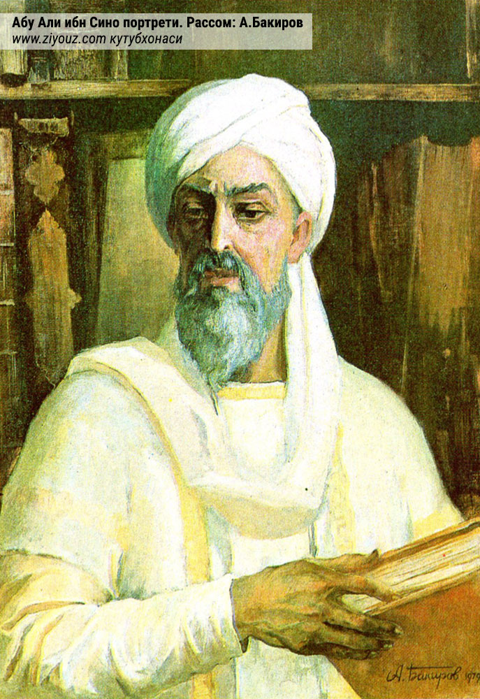 an overview of the life and work of al ghazali a philosopher